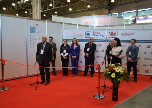 NDT Russia– 2015